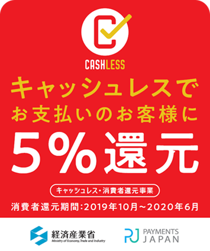 cashless5.png